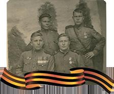 Сорок первый — сорок пятый: книга народной памяти о войне