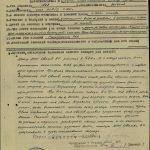 Наградной лист (Орден Отеч в. II ст.) Иванова А.С.