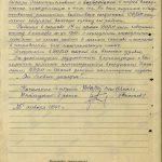 Наградной лист об.ст.(за боевые заслуги)Иванов А.С.